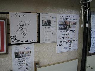 mitaka-ichien157.jpg