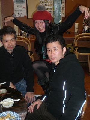 mitaka-ichien160.jpg