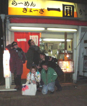 mitaka-ichien163.jpg