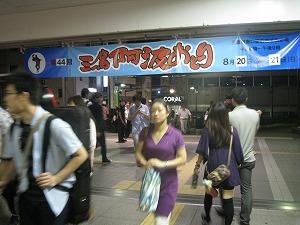 mitaka-street74.jpg