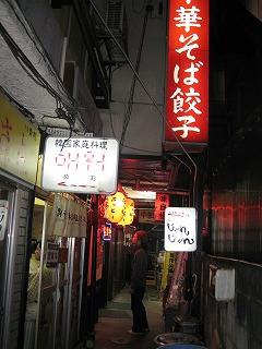 mitaka-street84.jpg