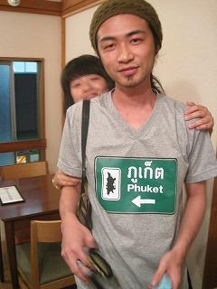 mitaka-udonstand-gozu13.jpg