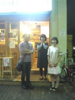 mitaka-udonstand-gozu27.jpg