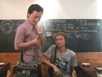 mitaka-udonstand-gozu29.jpg