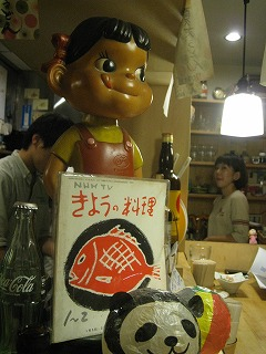 mitaka-udonstand-gozu3.jpg