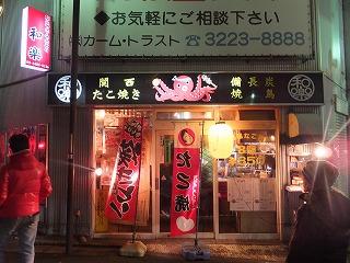 musashi-seki36.jpg
