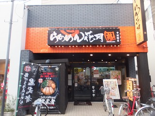 nakamurabashi-kagetsu1.jpg
