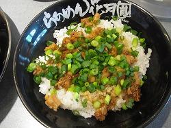 nakamurabashi-kagetsu4.jpg