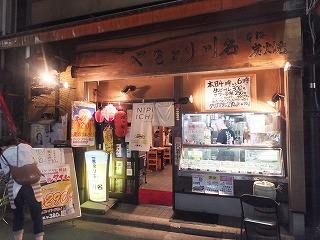 nakamurabashi-kawana1.jpg