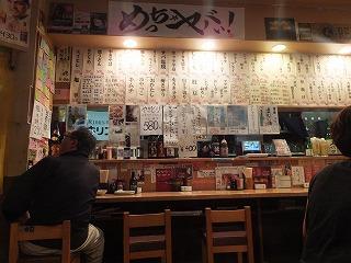 nakamurabashi-kawana2.jpg