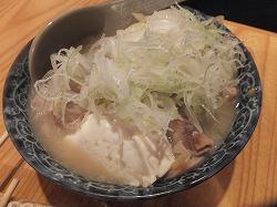 nakamurabashi-kawana6.jpg
