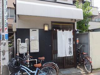 nakamurabashi-kawano1.jpg