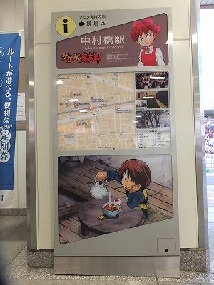 nakamurabashi1.jpg