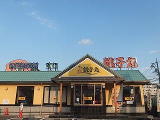 nerima-choushimaru1.jpg