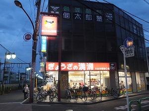 oizumi-gakuen-mansyu1.jpg