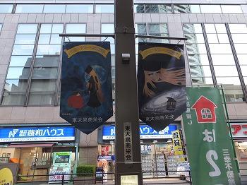 oizumi-gakuen12.jpg