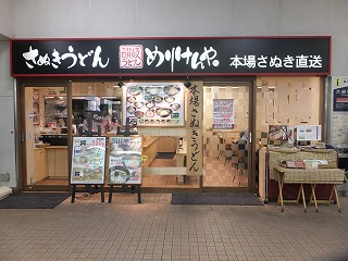 oizumi-gakuen16.jpg