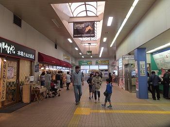 oizumi-gakuen2.jpg