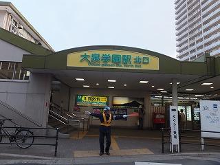 oizumi-gakuen6.jpg