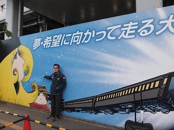 oizumi-gakuen8.jpg