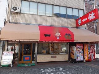 sasebo58.jpg