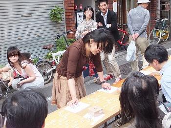 shimokitazawa-syogi33.jpg