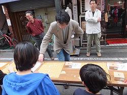 shimokitazawa-syogi34.jpg