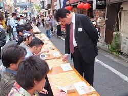 shimokitazawa-syogi35.jpg