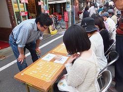 shimokitazawa-syogi37.jpg