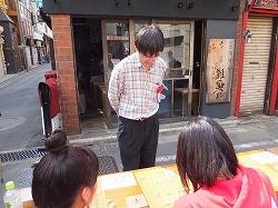 shimokitazawa-syogi38.jpg