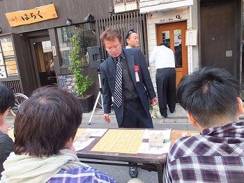 shimokitazawa-syogi39.jpg