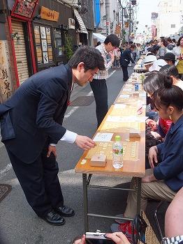 shimokitazawa-syogi41.jpg