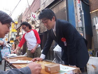 shimokitazawa-syogi49.jpg