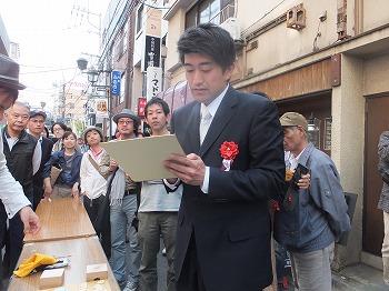 shimokitazawa-syogi53.jpg