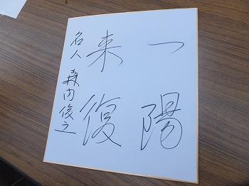 shimokitazawa-syogi54.jpg