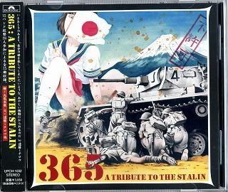 the-stalin-365.jpg