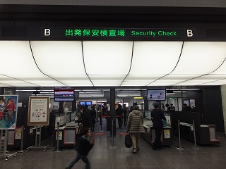 tokyo-airport28.jpg