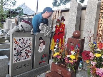 toshimaku-ikebukuro-ishimori19.jpg