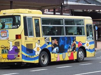 tsuruga11.jpg