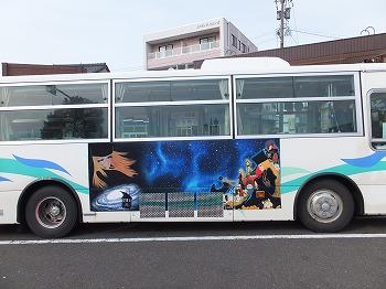tsuruga13.jpg