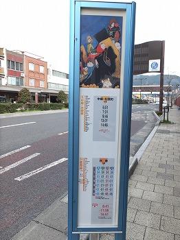 tsuruga15.jpg