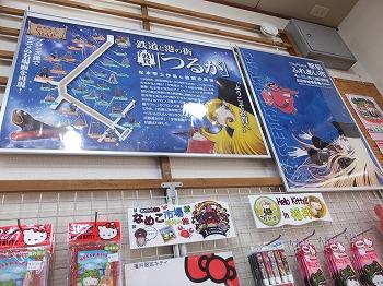 tsuruga17.jpg