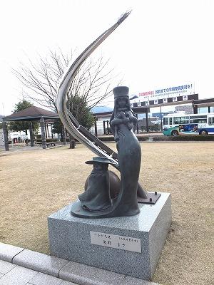 tsuruga18.jpg