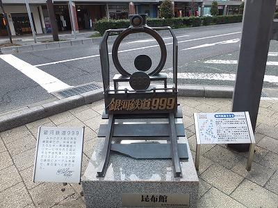 tsuruga21.jpg