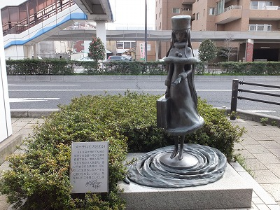 tsuruga24.jpg