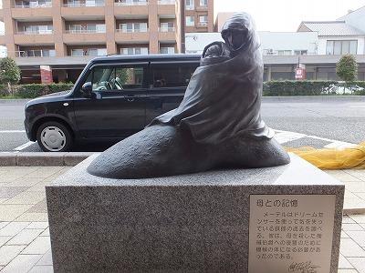 tsuruga26.jpg