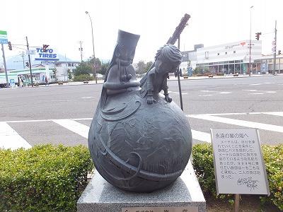 tsuruga31.jpg