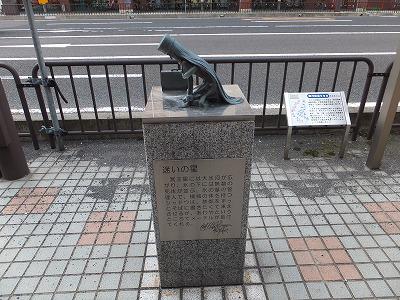 tsuruga32.jpg