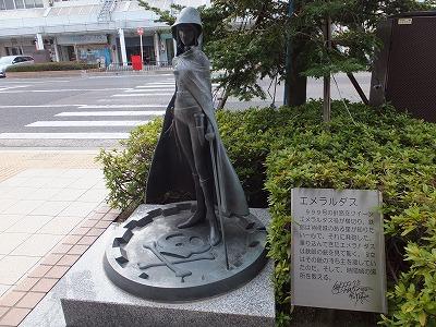 tsuruga35.jpg