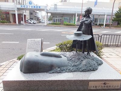 tsuruga38.jpg